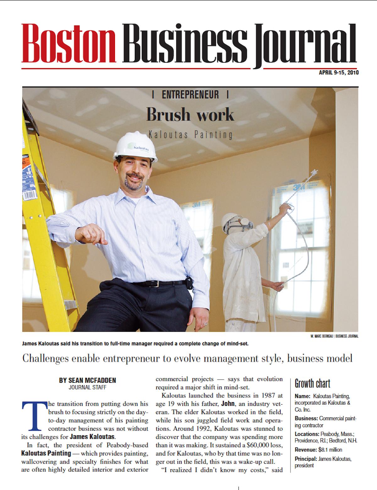 Boston Business Journal's Brush Work Article on Kaloutas